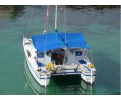Havcat 27 catamaran